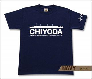 空母 千代田 Tシャツ