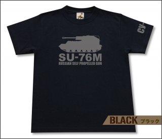 SU-76M 軽自走砲 Tシャツ