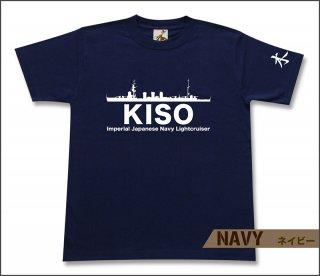 軽巡洋艦 木曾 Tシャツ