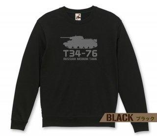 T34-76中戦車 スウェット
