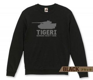 ティーガー�重戦車 スウェット