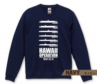 真珠湾セット スウェット