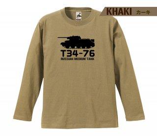 T-34-76 中戦車 長袖Tシャツ