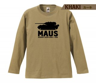 マウス 超重戦車 長袖Tシャツ