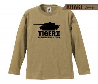 ティーガーII 重戦車 長袖Tシャツ