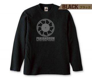 パンジャンドラム 長袖Tシャツ