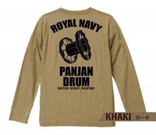 パンジャンドラム特別ver. 長袖Tシャツ