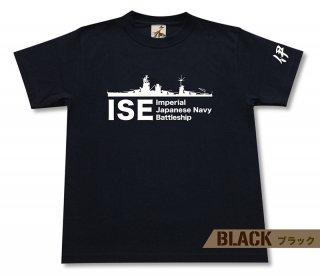 戦艦 伊勢 Tシャツ