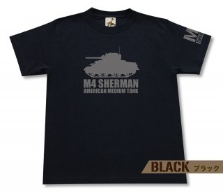 M4 シャーマン 中戦車 Tシャツ<img class='new_mark_img2' src='https://img.shop-pro.jp/img/new/icons1.gif' style='border:none;display:inline;margin:0px;padding:0px;width:auto;' />
