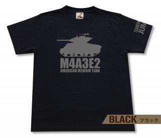 M4A3E2 シャーマンジャンボ 中戦車 Tシャツ