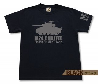 M24 チャーフィー 軽戦車 Tシャツ<img class='new_mark_img2' src='https://img.shop-pro.jp/img/new/icons1.gif' style='border:none;display:inline;margin:0px;padding:0px;width:auto;' />