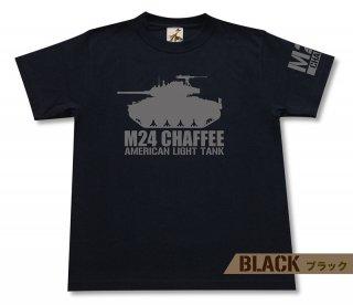 M24 チャーフィー 軽戦車 Tシャツ