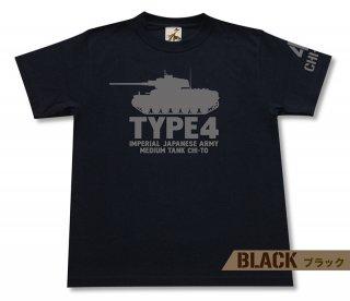 四式中戦車 チト Tシャツ