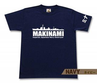 駆逐艦 巻波 Tシャツ