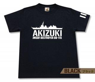 海上自衛隊 あきづき Tシャツ