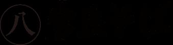 沖縄そば・八重山そばの通販 | 浦添市 | 宮良そば