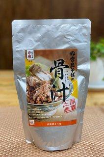 骨汁レトルトパック(常温保存)【4食セット】(送料込み)