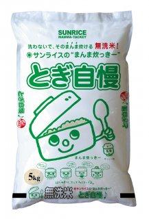無洗米とぎ自慢 5�