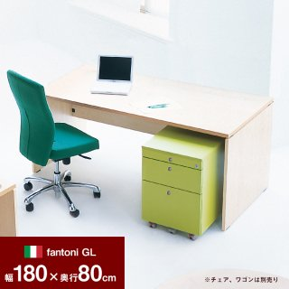 Garage パソコンデスク fantoni テーブル 幅180cm 奥行き80cm GL−188D 白木