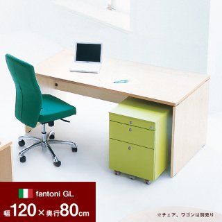 Garage パソコンデスク fantoni テーブル 幅120cm 奥行き80cm GL−128D 白木
