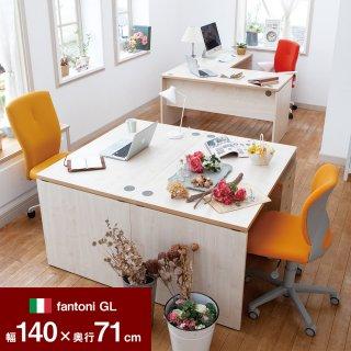 Garage パソコンデスク fantoni テーブル 幅140cm 奥行き71cm GL−147D 白木