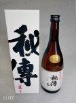 竹鶴酒造  純米  秘傳  1.8L
