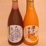 ジュースセット(ぶどう&みかん)
