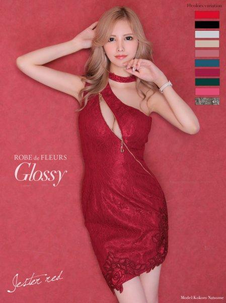 【Glossy グロッシー】 送料無料 【gl2003】
