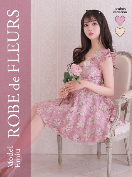 【ROBEdeFLEURS ローブドフルール】 送料無料 【fm2012】