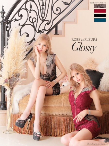 【Glossy グロッシー】 送料無料 【gl2406】
