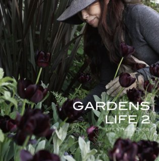 GARDENS LIFE2