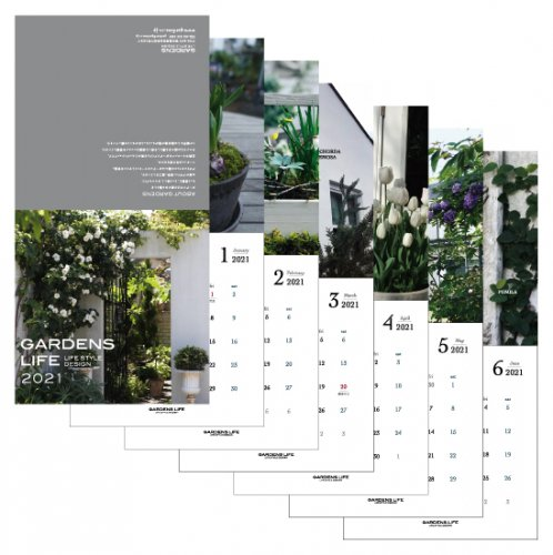 GARDENSカレンダー2021