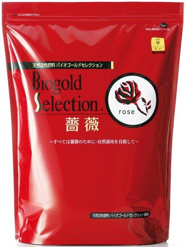 バイオゴールド薔薇L