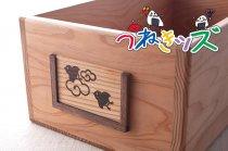 KIDS おもちゃ箱