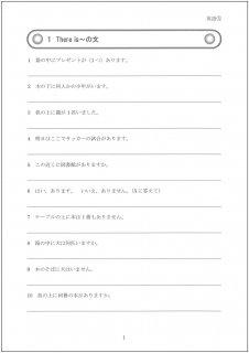 <img class='new_mark_img1' src='https://img.shop-pro.jp/img/new/icons15.gif' style='border:none;display:inline;margin:0px;padding:0px;width:auto;' />【改訂版】ミラクルロード 英語 2Aテスト用紙