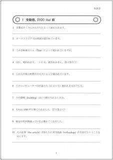 <img class='new_mark_img1' src='https://img.shop-pro.jp/img/new/icons15.gif' style='border:none;display:inline;margin:0px;padding:0px;width:auto;' />【改訂版】ミラクルロード 英語 3Aテスト用紙