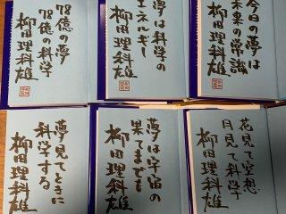 限定10部サイン入り『愛蔵版ジュニア空想科学読本』