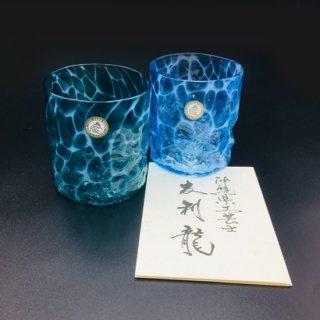 水影(みかげ)ロックグラス2個ギフトセット