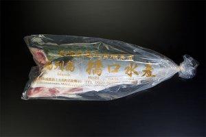 長崎県産養殖ブリドレス(冷蔵)