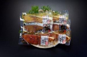 長崎県産養殖ブリ加工品詰め合わせセット 6枚入(冷凍)