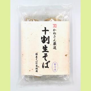 【冷凍】十割生そば(国産そばの実使用)580円+クール便300円