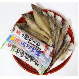 浜坂ふるさと味の物語 AT-001【送料無料】0001