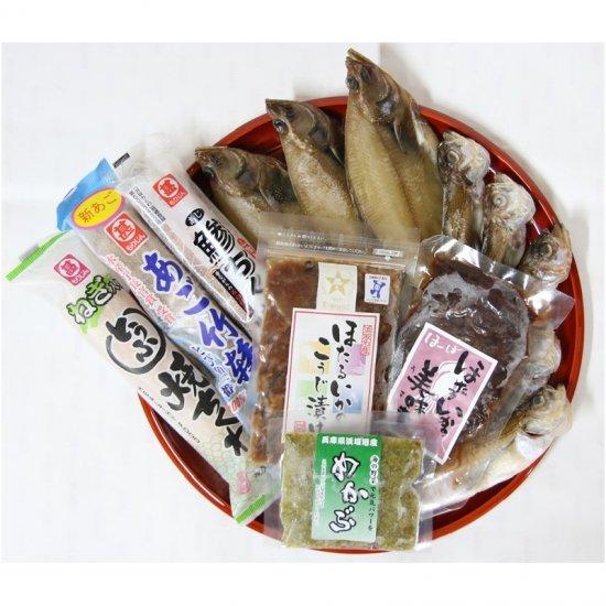AT-003浜坂ふるさと味の物語 AT-003【送料無料】0001