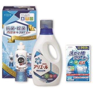 【数量限定】ギフト工房 抗菌除菌・アリエール&ジョイセット SAJ-15E 3020