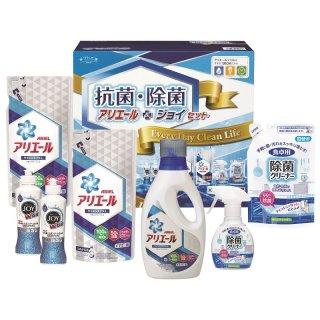 【数量限定】ギフト工房 抗菌除菌・アリエール&ジョイセット SAJ-40E 3020