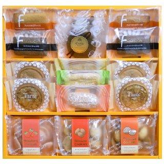 恵比寿製菓 シュクレーゼ(大)17個 9123