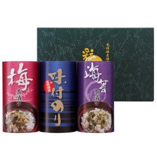 【送料無料】お茶漬け・有明海産味付海苔詰合せ「和の宴」ON-AE 2661