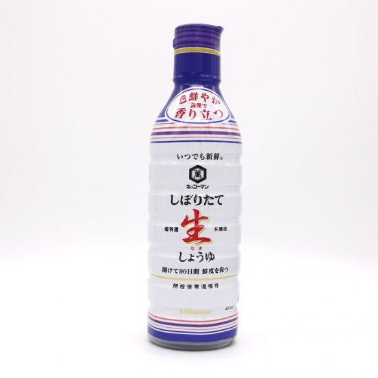 K-1166-2浜大根&キッコーマンセット K-1166-2 0001