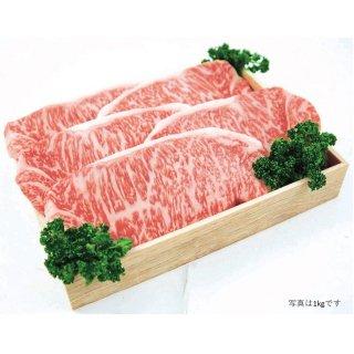 但馬和牛(兵庫県産)サーロインステーキ 600g【送料無料】0222