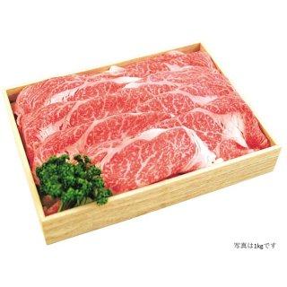 但馬和牛(兵庫県産)ローススライス 500g【送料無料】0222